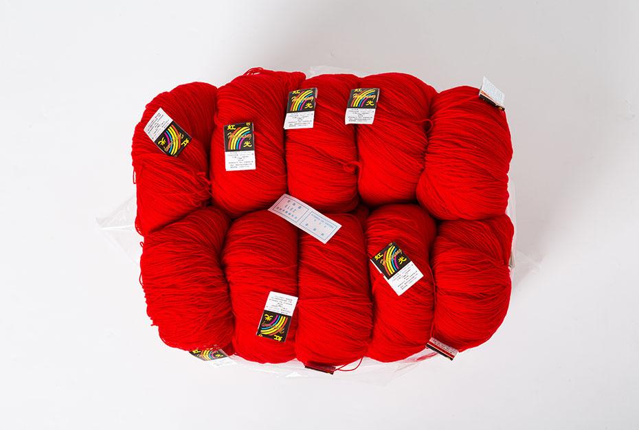 苗族织布线